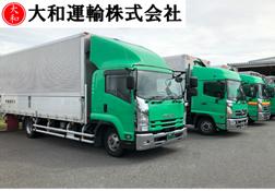 奈良市 運送会社